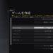 R6S 海外サーバーで戦う方法(PS4)